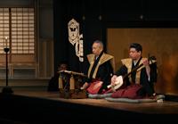 1105実盛物語tomokoogawa