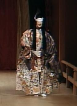 Kiyotsune