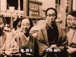 秋山氏の二人の師