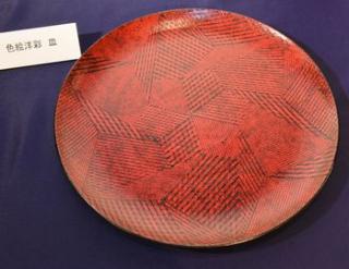 Resized 色絵洋彩 皿